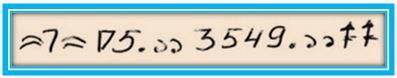 258 - Третья сотня принадлежит аспекту Луны