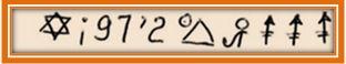 263 - Третья сотня принадлежит аспекту Луны