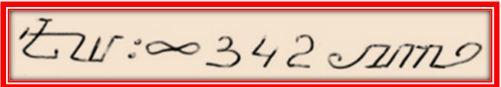 27 1 - Первая сотня принадлежит аспекту Сатурна