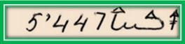 270 - Третья сотня принадлежит аспекту Луны
