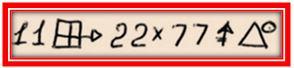 276 - Третья сотня принадлежит аспекту Луны