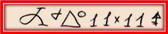 278 - Третья сотня принадлежит аспекту Луны