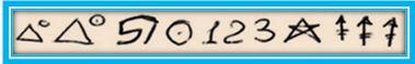 286 - Третья сотня принадлежит аспекту Луны