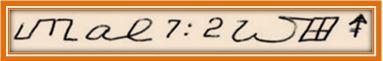 288 - Третья сотня принадлежит аспекту Луны