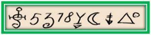 294 - Третья сотня принадлежит аспекту Луны