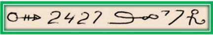 295 - Третья сотня принадлежит аспекту Луны