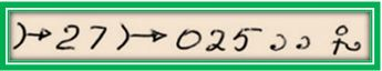 297 - Третья сотня принадлежит аспекту Луны