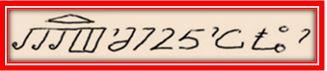 303 - Четвёртая сотня принадлежит аспекту Марса