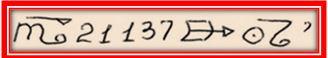 305 - Четвёртая сотня принадлежит аспекту Марса