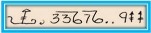 307 - Четвёртая сотня принадлежит аспекту Марса