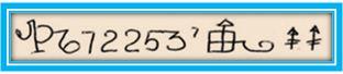 312 - Четвёртая сотня принадлежит аспекту Марса