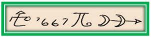 323 - Четвёртая сотня принадлежит аспекту Марса