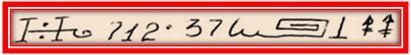 326 - Четвёртая сотня принадлежит аспекту Марса