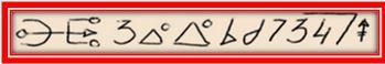 327 - Четвёртая сотня принадлежит аспекту Марса