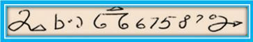 333 - Четвёртая сотня принадлежит аспекту Марса