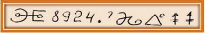339 - Четвёртая сотня принадлежит аспекту Марса
