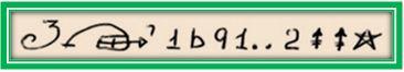 347 - Четвёртая сотня принадлежит аспекту Марса