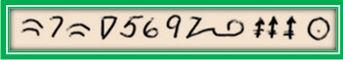 349 - Четвёртая сотня принадлежит аспекту Марса