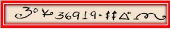 352 - Четвёртая сотня принадлежит аспекту Марса