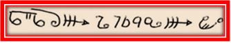 354 - Четвёртая сотня принадлежит аспекту Марса