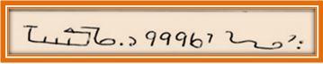 367 - Четвёртая сотня принадлежит аспекту Марса