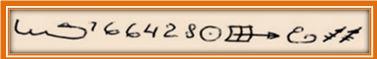 368 - Четвёртая сотня принадлежит аспекту Марса