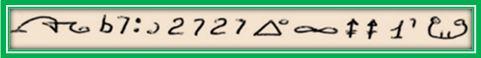 370 - Четвёртая сотня принадлежит аспекту Марса