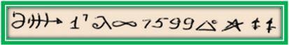 371 - Четвёртая сотня принадлежит аспекту Марса