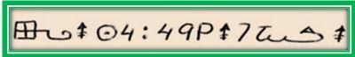373 - Четвёртая сотня принадлежит аспекту Марса