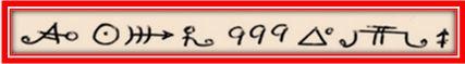 376 - Четвёртая сотня принадлежит аспекту Марса