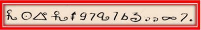 377 - Четвёртая сотня принадлежит аспекту Марса
