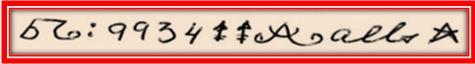 379 - Четвёртая сотня принадлежит аспекту Марса
