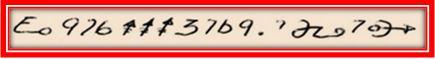 381 - Четвёртая сотня принадлежит аспекту Марса