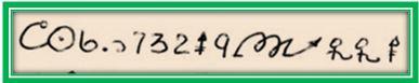 394 - Четвёртая сотня принадлежит аспекту Марса