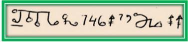 396 - Четвёртая сотня принадлежит аспекту Марса