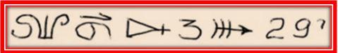 51 1 - Первая сотня принадлежит аспекту Сатурна