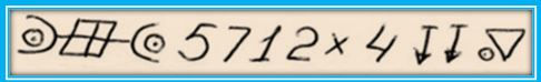 57 1 - Первая сотня принадлежит аспекту Сатурна
