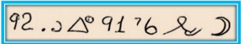58 1 - Первая сотня принадлежит аспекту Сатурна