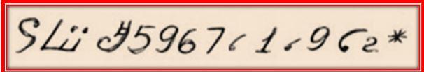6 1 - Первая сотня принадлежит аспекту Сатурна