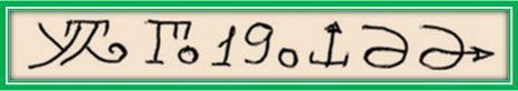 68 1 - Первая сотня принадлежит аспекту Сатурна