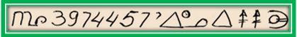 70 1 - Первая сотня принадлежит аспекту Сатурна