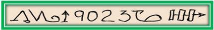 73 1 - Первая сотня принадлежит аспекту Сатурна