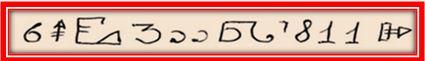 75 1 - Первая сотня принадлежит аспекту Сатурна