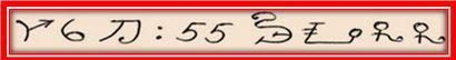78 1 - Первая сотня принадлежит аспекту Сатурна