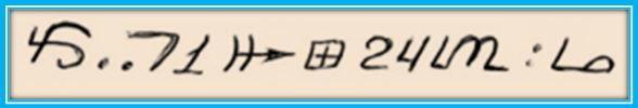 8 1 - Первая сотня принадлежит аспекту Сатурна