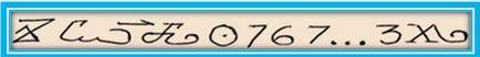 82 1 - Первая сотня принадлежит аспекту Сатурна