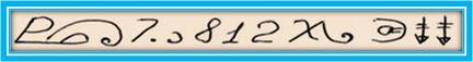 83 1 - Первая сотня принадлежит аспекту Сатурна