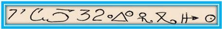 84 1 - Первая сотня принадлежит аспекту Сатурна