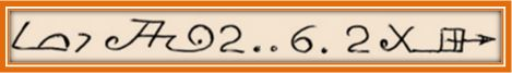 88 1 - Первая сотня принадлежит аспекту Сатурна