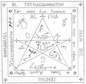 11 iyulya Tetragramaton 300x292 - 11 июля 2020, суббота